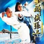 Drunken Master Zhang San 01