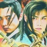 Dynasty Heroes 01