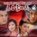 Li Shi Min 01