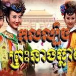 Preah Neang 01