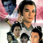 The Legend Of Fu Hung Suet (1989) 01