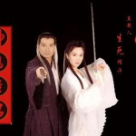 Return Of Condor Heroes (1998) 01