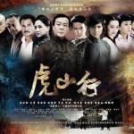 Hushan Xing 01