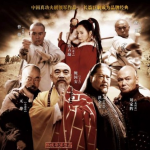 The Legend of Shaolin Kungfu