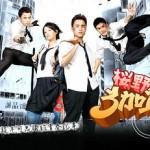 Ying Ye 3 Jia 1 01
