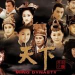 Ming Dynasty 01