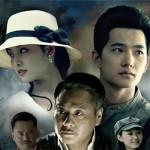 Wu Jian Dao 01