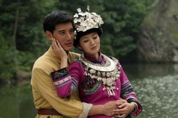 Xin Wu Long 01