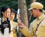 Xin Wu Long II 01